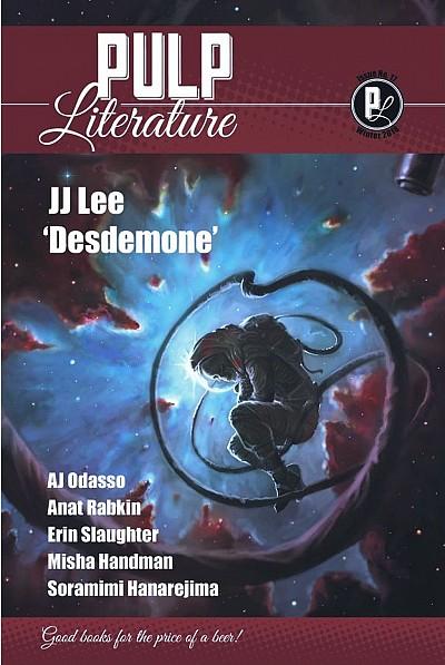 Pulp Literature magazine cover